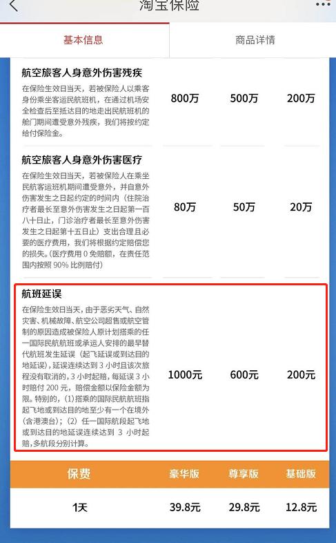 微信截图_20200612160339.png