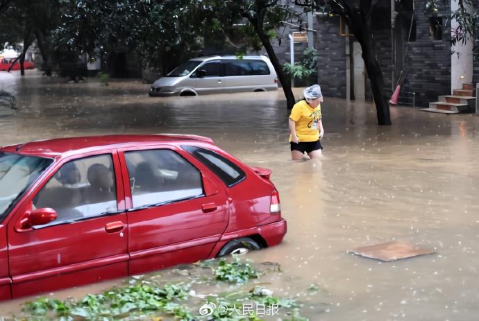 【刷百度下拉】_应急管理部:8省52条河流发生超警戒水位以上洪水