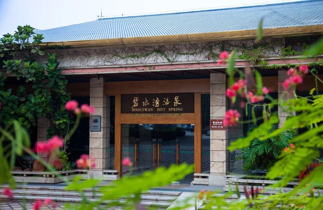 广东温泉专题调查 | 温泉行业达成共识,探索发展温泉+康养(下)