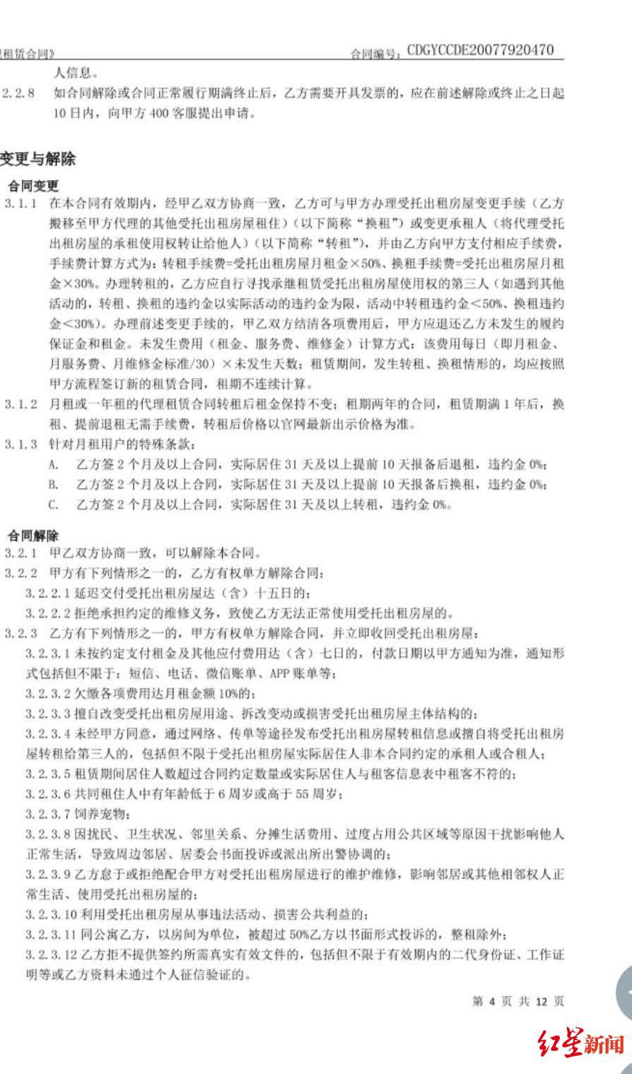 IMG_6463(20200712-220737).JPG