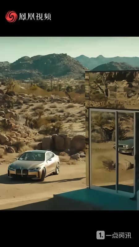 宝马电动汽车i4概念车,续航里程600公里、百公里加速4秒内、最高时速200公里