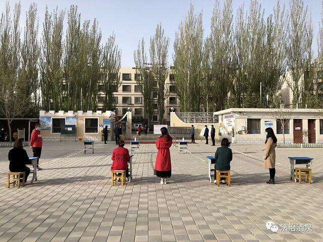 众志成城战胜疫情 金塔县解放路小学