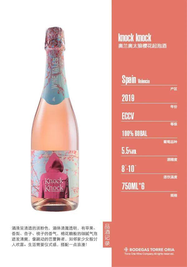 奥兰×一暮里夏日酒会   生命在于冒泡儿(图20)