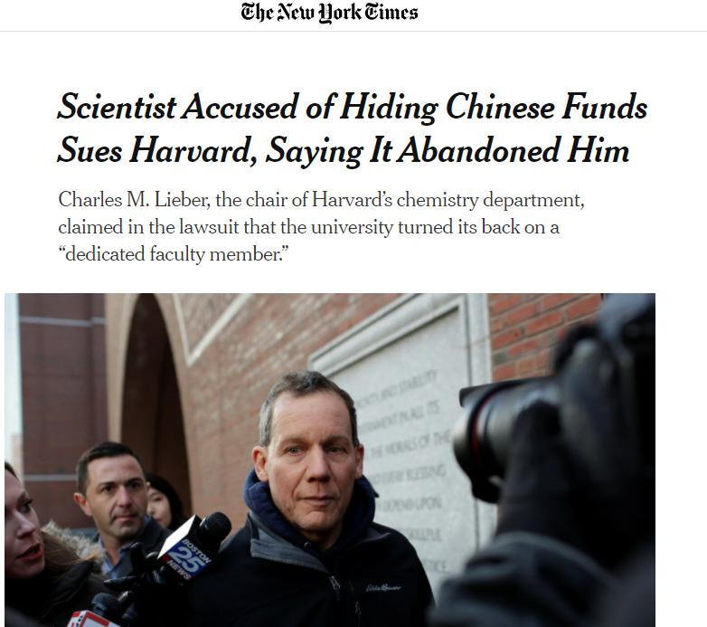 【百度关键词价格】_哈佛大学被告了,案子与中国有关