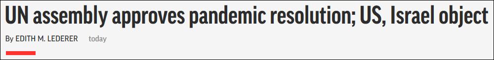 【苏州旺道亚洲天堂】_联合国大会压倒性通过新冠疫情决议 美国站在169国对立面