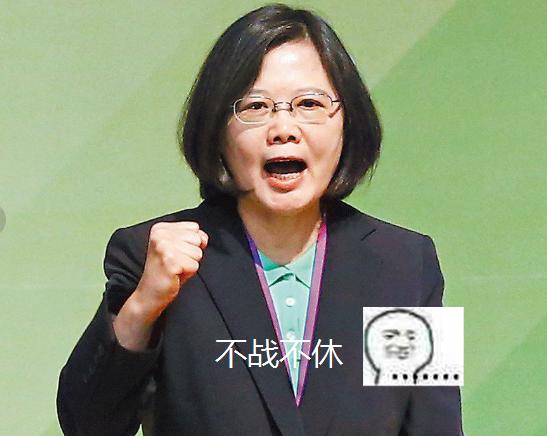 """【网站优化千牛帮】_不止马英九,岛内大咖一同吹响""""反战旋律"""""""