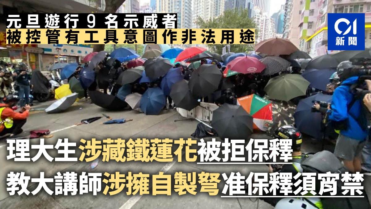 """香港教大涉暴講師提堂 教育局嚴肅跟進處理""""害群之馬"""""""