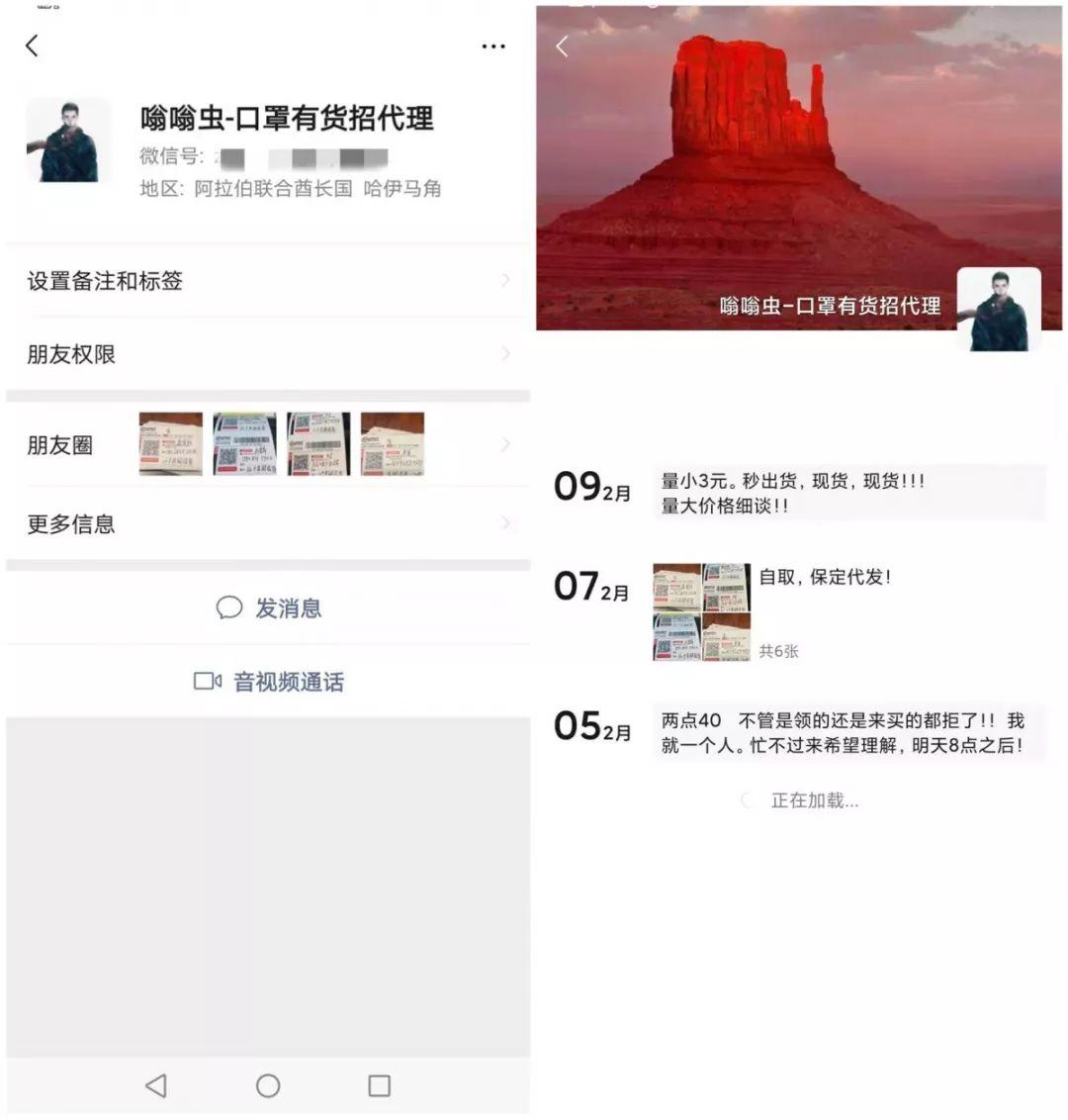 """潍坊昌邑警方迅速侦破一起""""面具""""诈骗"""