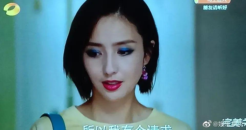 美人计 | 佟丽娅大概是我命中的桃花煞,她的桃花妆我必须学
