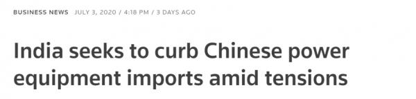 冷静下来后,那些跟风抵制中国货的印度人开始后悔了……