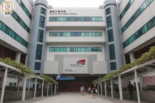 【以太坊区块链浏览器】_涉多次袭击辱骂内地生,香港城大一名女学生被拘捕