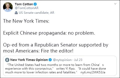 【关键词排名李守洪排名大师】_饶毅在纽约时报发文,美反华议员酸了
