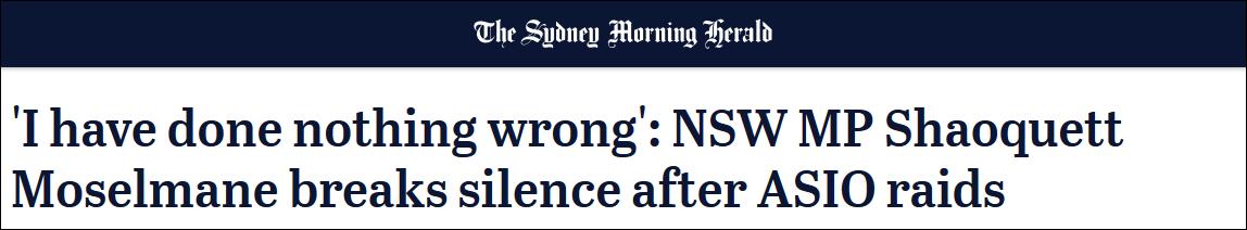 《悉尼先驱晨报》报道截图