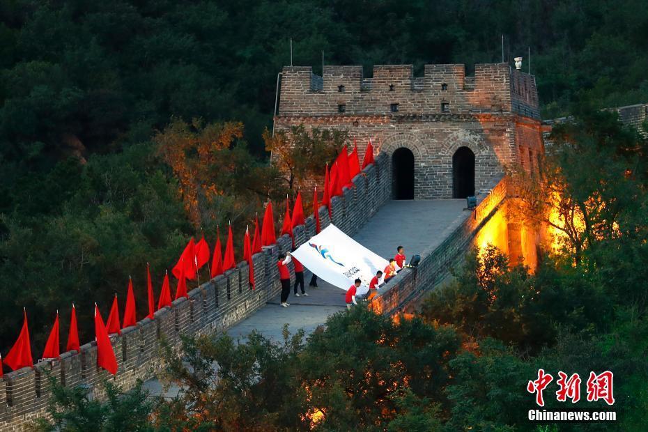 9月20日,北京冬奥会倒计时500天长城文化活动在八达岭长城举办。9月22日是北京冬奥会倒计时500天,这意味着筹办工作全面进入测试就绪阶段,所有竞赛场馆将于今年内完工,符合测试要求,各项计划完善定型,将进入实战演练的关键时期。中新社记者 富田 摄