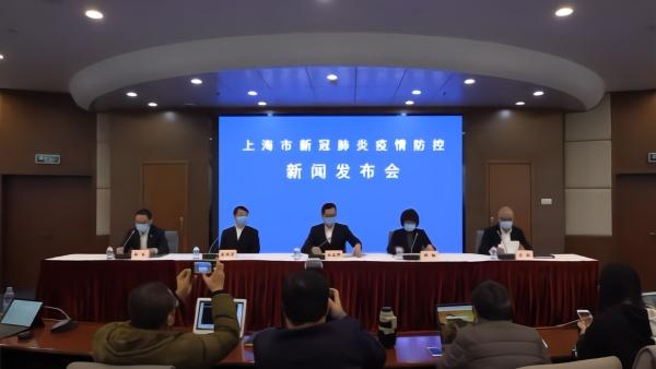 上海采集快递等七个行业外来人员信息