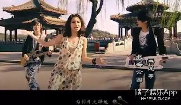 还记得《北京欢迎你》里的飞吗?她现在长这样