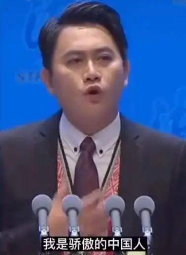 """【麻城快猫网址】_台青年高呼""""我是骄傲的中国人"""",民进党当局气坏了"""