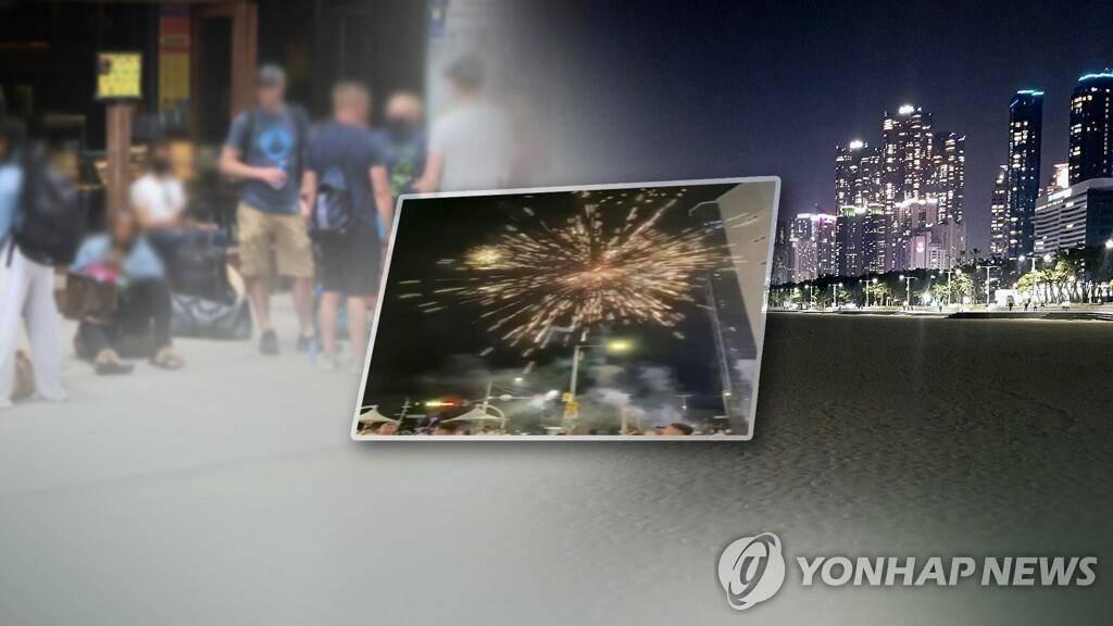 【西安国产亚洲香蕉精彩视频培训】_不戴口罩乱放烟花、还嘲弄女警察,驻韩美军士兵惹怒韩民众