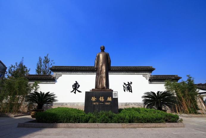 徐锡麟塑像