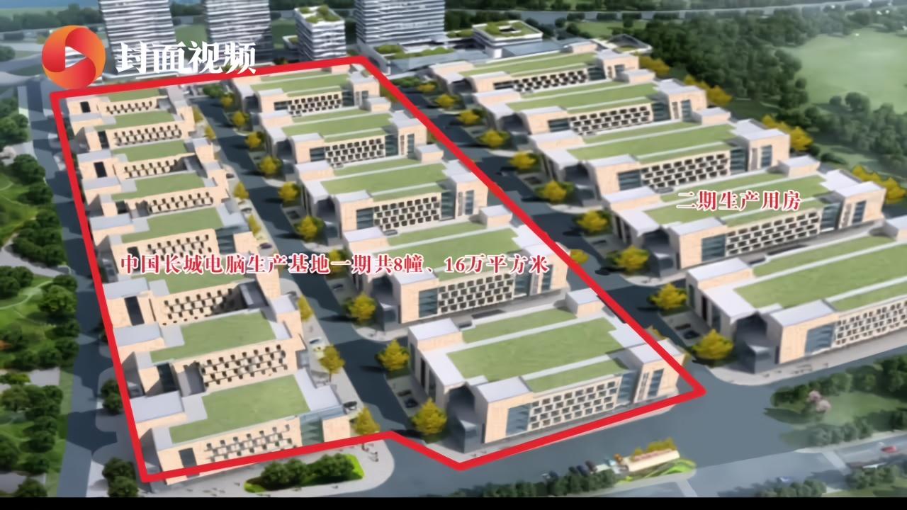 生活重启 | 中国电子泸州产业园预计2022年完成建设