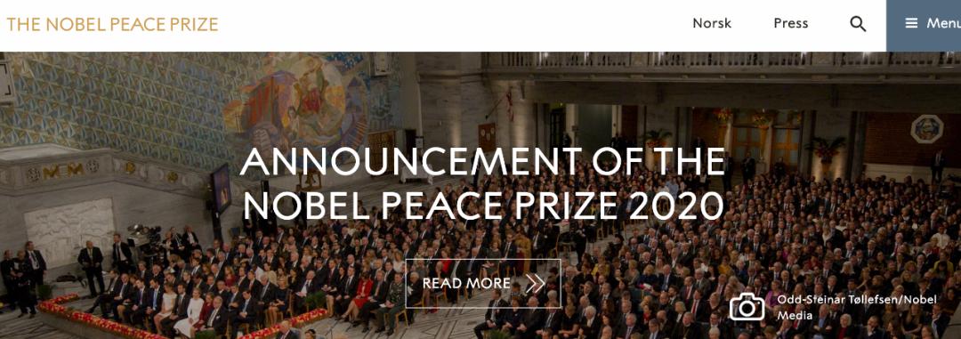 截圖自諾貝爾獎官網。