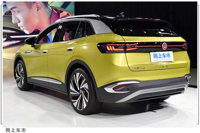 广州车展这6款新能源车值得关注宝马iX3国内上市-图6