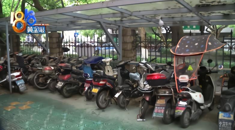 #杭州电动自行车现状观察报告#之四:小区管理参差不齐管理急需居民配合