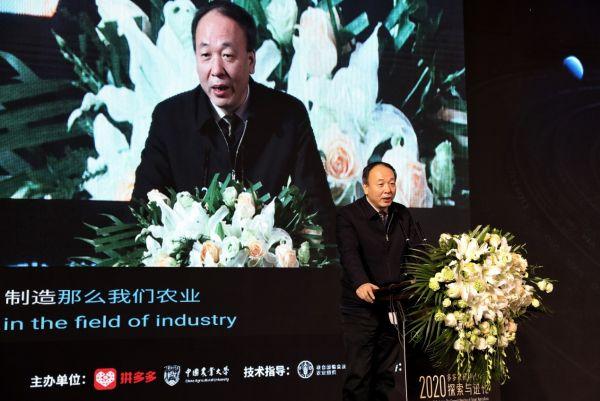 让互联网和人工智能的经验,成为中国农民的新农具