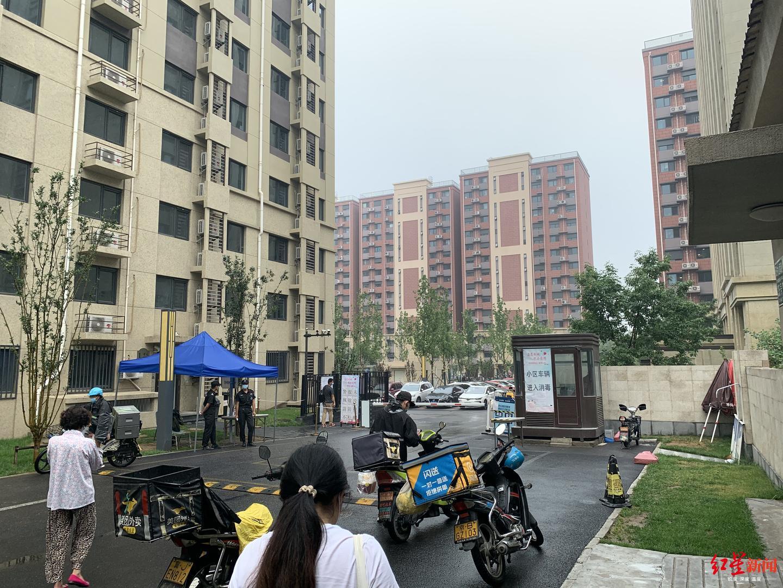 【文案怎么写】_北京石景山核酸阳性女子破坏报警器外出 物业:她是为去看病