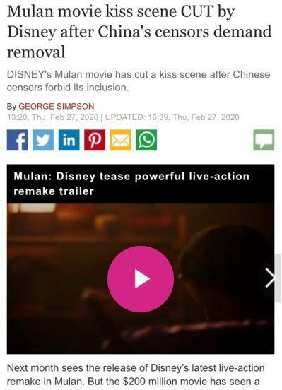 """迪士尼删除花木兰吻戏是""""谈性色变""""吗?"""