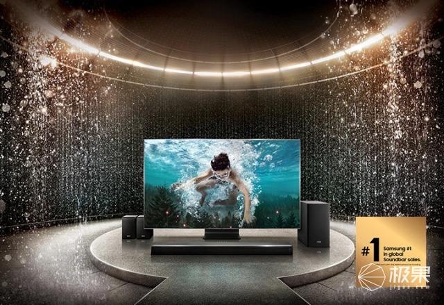 三星回音壁音响HW-Q950T将提供9.1.4声道环绕声,售价12608元