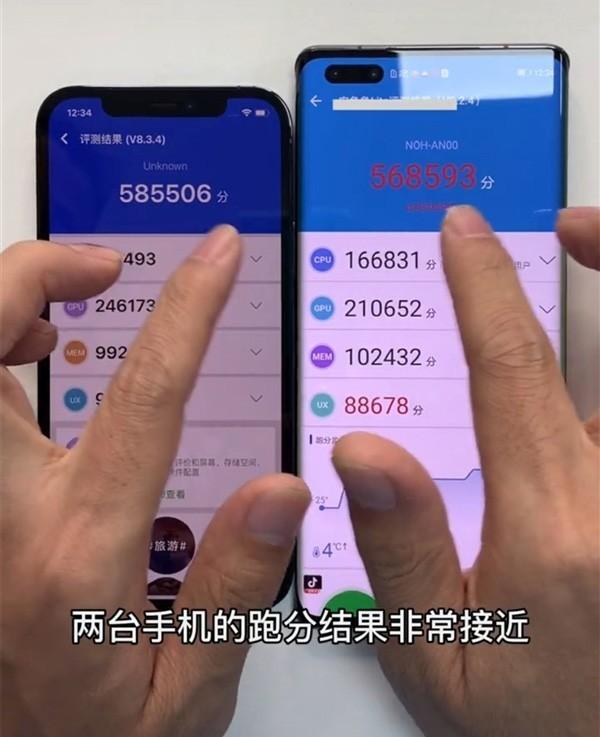 苹果A14对磕华为麒麟9000 性能测试结果完全没想到