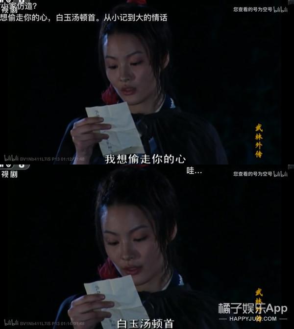 还记得《武林外传》的展红绫吗?她退圈后当舞蹈老师了? 八卦 第12张