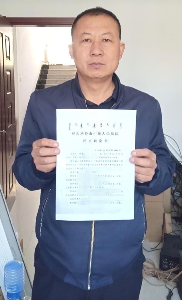 """声称遭遇蒙羊公司""""套路""""的农民刘三仲。受访者供图"""