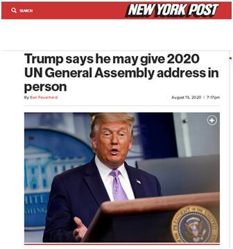 《纽约邮报》:特朗普表示,他可能会在2020年联合国大会上亲自发言