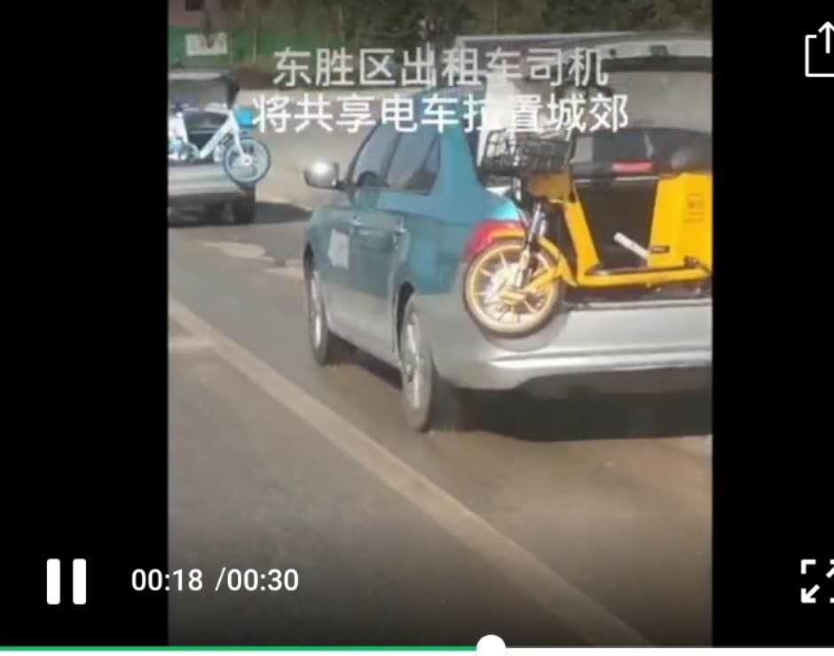 【亚洲天堂教学】_出租车司机怕影响生意 把共享单车拉至郊外