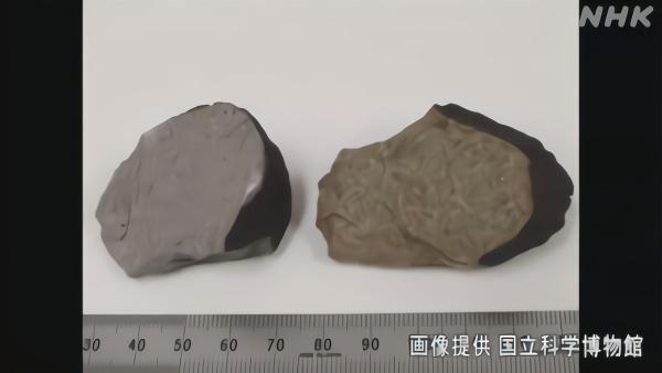"""两个陨石碎片!日本上空""""神秘火球""""找到了"""