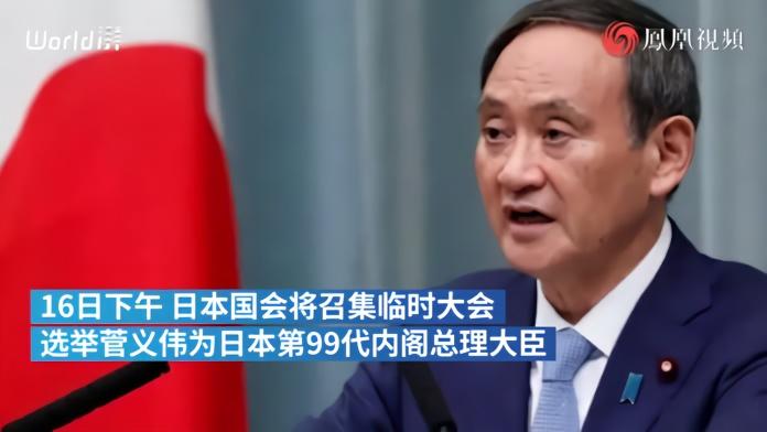 安倍晋三发布告别视频:执政近8年衷心感谢