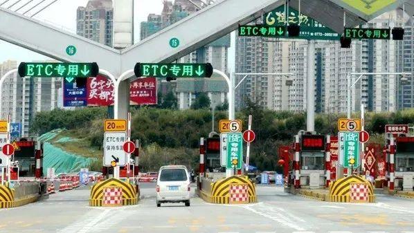 交通部:全国高速公路恢复落杆通行,未装ETC车辆千万不要冲