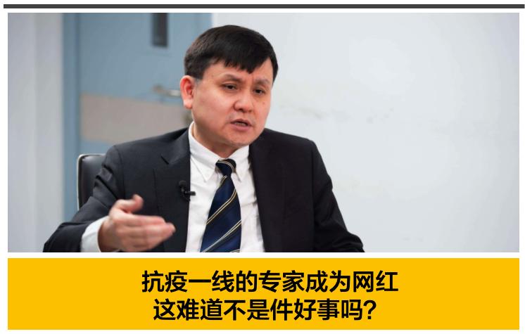 【炮兵社区app技术培训】_张文宏被骂网红,这样的人成了网红有什么不好吗?