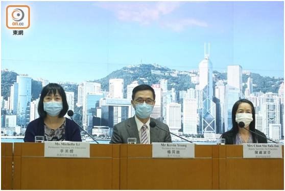 """【google网站推广】_一教师被取消注册,香港教育局说明细节:不得宣扬""""港独"""""""
