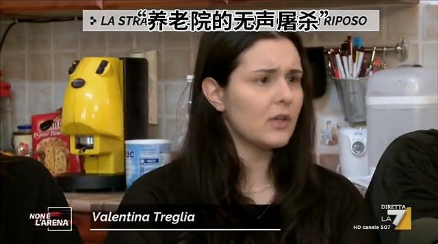 意大利南部一养老院护理人员集体逃离,有老人饿死