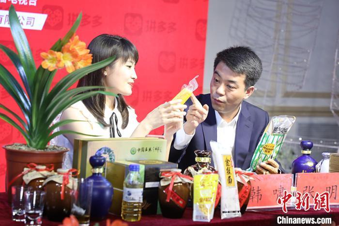 吉林公主岭市长连线明星直播带货: