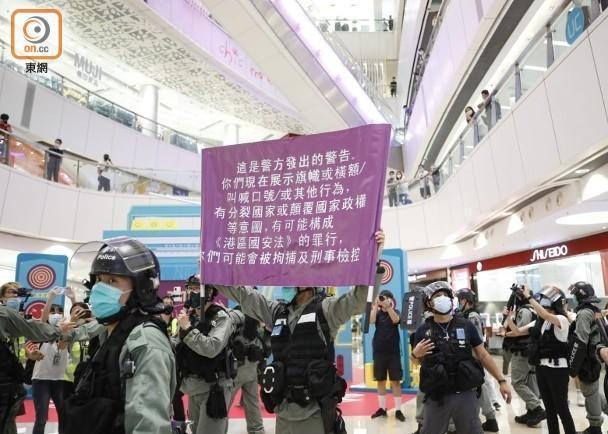 """【亚洲天堂顾问】_香港防暴警进商场驱散""""港独""""分子,举紫旗警告拘捕8人"""