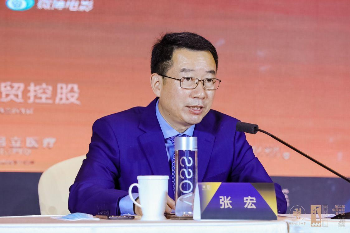 中国影协分党组书记、驻会副主席、第33届中国电影金鸡奖组委会副主任张宏