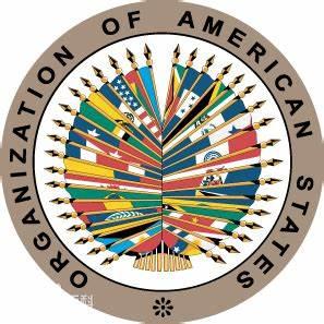 19世纪末,美国与拉美国家成立美洲国家组织,加速美洲国家一体化进程。