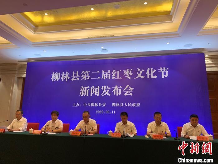 中新网太原9月11日电 柳林家乡的红枣