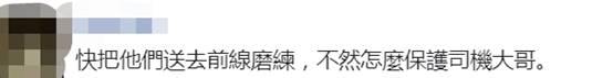 """""""战力为0""""实例!台湾21岁特战兵抢劫,反被61岁退役兵KO"""