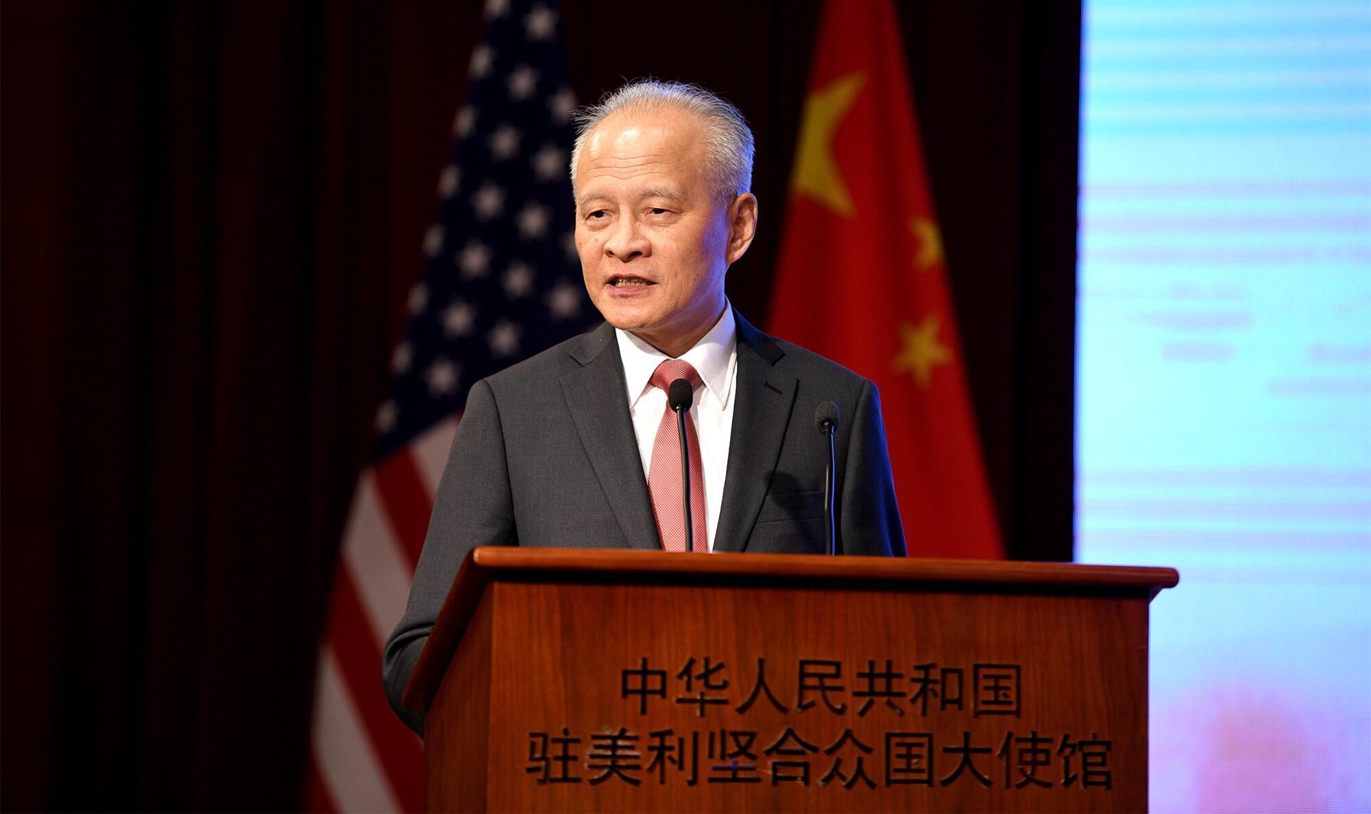 【百度快照在哪】_特朗普政府威胁禁用TikTok,中国驻美大使崔天凯表态