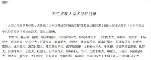 图源:灵璧县人民政府
